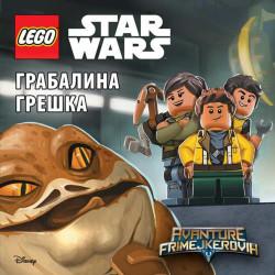 LEGO® Star Wars™ - Grabalina greška - LEGO® knjige