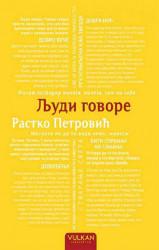 Ljudi govore - Rastko Petrović