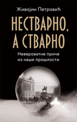 Nestvarno, a stvarno - Živojin Petrović