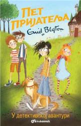 Pet prijatelja u detektivskoj avanturi - Enid Blajton