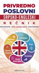 Privredno poslovni srpsko-engleski rečnik - Jasmina Đekić