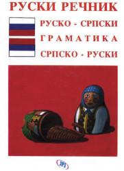 Rusko - srpski i srpsko - ruski rečnik sa gramatikom