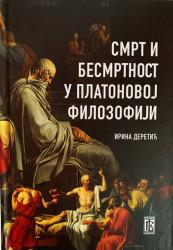 Smrt i besmrtnost u Platonovoj filozofiji - Irina Deretić