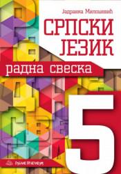 Srpski jezik - - Jadranka Milošević