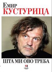 Šta mi ovo treba - Emir Kusturica