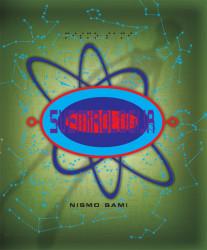 Svemirologija - Dugald A. Stir