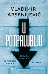 U potpalublju - Vladimir Arsenijević
