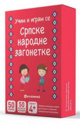 Učim i igram se - Srpske narodne zagonetke