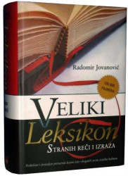 Veliki leksikon stranih reči i izraza - Radomir Jovanović
