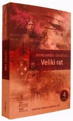 Veliki rat - Aleksandar Gatalica