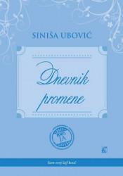 Dnevnik promene - Siniša Ubović