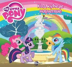 Kod kuće je najlepše - My Little Pony