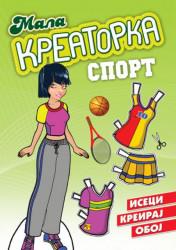 Mala kreatorka - Sport - Dragana Džajević