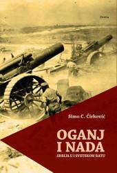 Oganj i nada - Simo C. Ćirković