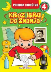 Priroda i društvo 4 - Kroz igru do znanja (bosanski) - Jasna Ignjatović