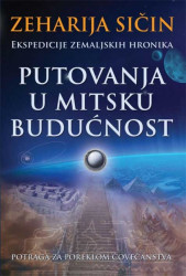 Putovanja u mitsku budućnost - Ekspedicije zemaljskih hronika - Zeharija Sičin