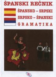 Špansko - srpski i srpsko - španski rečnik sa gramatikom