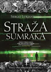 Straža sumraka - Sergej Lukjanjenko