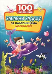 Zabavni zadaci sa nalepnicama - Morski svet