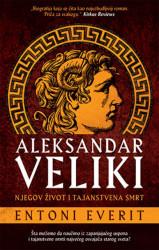 Aleksandar Veliki - Entoni Everit