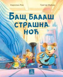 Baš, baaaš strašna noć - Gregor Mabir