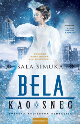 Bela kao sneg - Sala Simuka