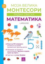 Larousse Moja velika Montesori radna sveska - Matematika - Delfin Urvoj