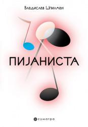 Pijanista - Vladislav Špilman