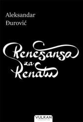 Renesansa za Renatu - Aleksandar Đurović
