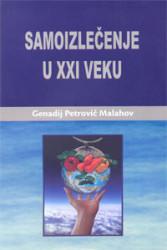 Samoizlečenje u XXI veku - Genadij Petrovič Malahov