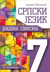 Srpski jezik - Radna sveska za 7. razred - Jadranka Milošević