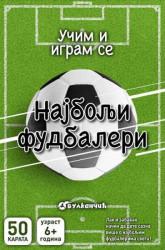 Učim i igram se - Najbolji fudbaleri