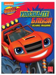 BLEJZ - Upoznajte Blejza i velike mašine - Nickelodeon