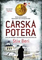 Carska potera - Stiv Beri