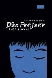 Džo Frejzer - Srđan Valjarević