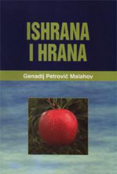 Ishrana i hrana - Genadij Petrovič Malahov