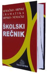 Nemačko - srpski i srpsko - nemački rečnik sa gramatikom