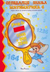 Ogledalce znanja - Matematika 4
