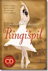 Ringišpil - Jelena Bačić Alimpić