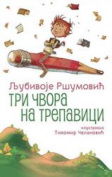 Tri čvora na trepavici - Ljubivoje Ršumović