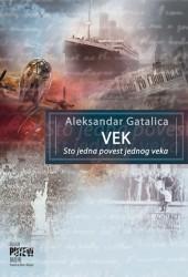 Vek - Aleksandar Gatalica