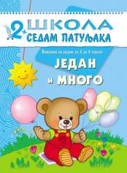 2+: JEDAN I MNOGO - School zone