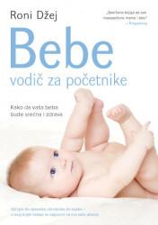 Bebe: Vodič za početnike - Roni Džej