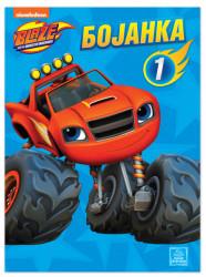 BLEJZ i velike mašine - Bojanka 1 - Nickelodeon