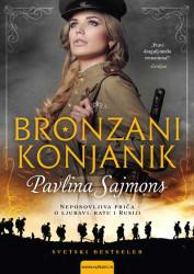Bronzani konjanik - Pavlina Sajmons