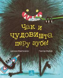 Čak i čudovišta peru zube! - Gregor Mabir