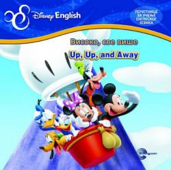 Disney English početnice - Visoko, sve više!