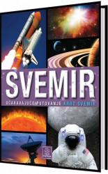 Enciklopedija za decu - Svemir