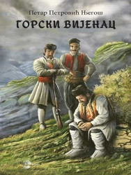 Gorski vijenac - Petar Petrović Njegoš