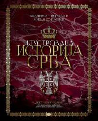 Ilustrovana istorija srba - Vladimir Ćorović, Milan St Protić